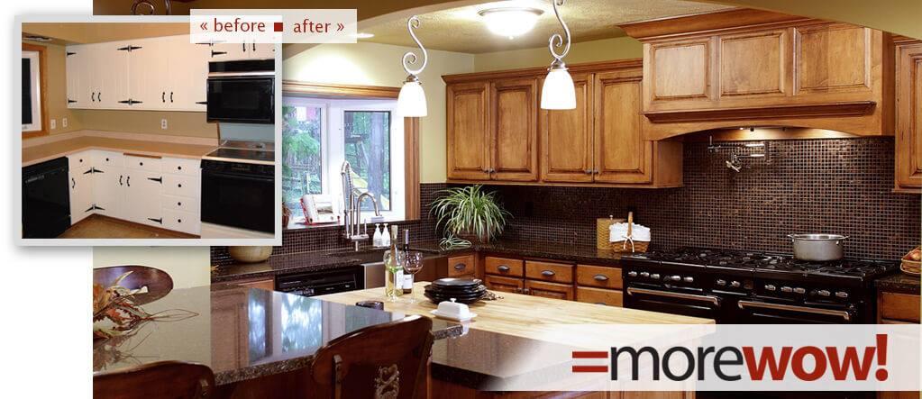 تجليد المطبخ قبل و بعد