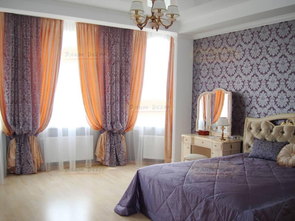 أجمل ألوان البرادي لغرف النوم