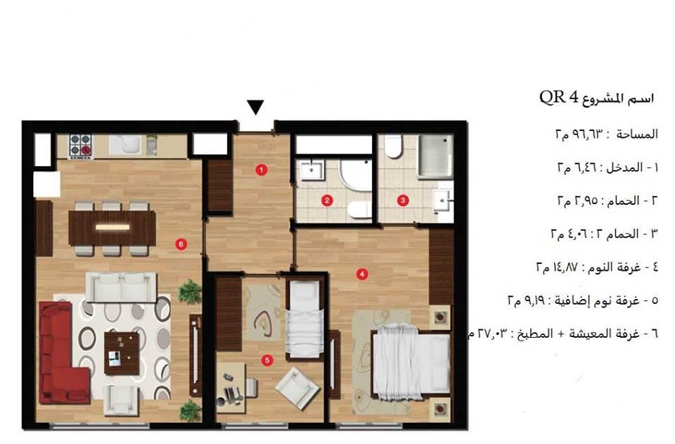 خرائط منازل 150 متر