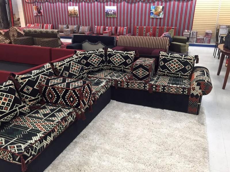 جلسات عربية