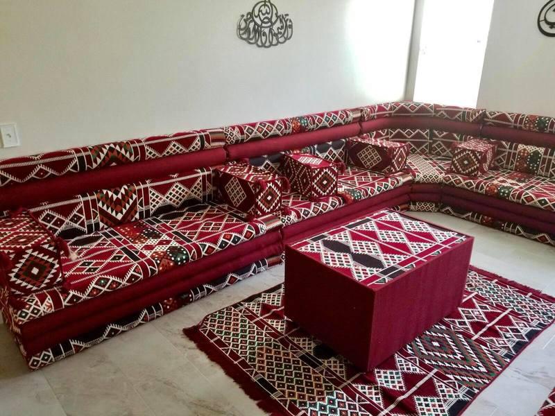 جلسات عربية حديثة